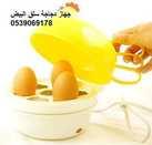 جهاز دجاجة سلق البيض