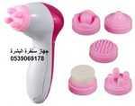 جهاز سنفرة البشرة الجهاز المثالي لتنظيف وسنفرة بشرتك يوميا بسهولة