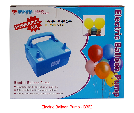 منفاخ الهواء الكهربائي لنفخ بالونتين في نفس الوقت بسرعه لتزيين الحفلات واعياد الميلاد