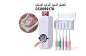 الحامل المميز لفرش الاسنان والمعجون عملي جدا ومناسب لجميع الديكورات