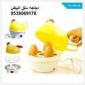 دجاجه سلق البيض للحصول على بيضض مسلوق وصحي في اسرع وقت