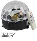 كرة الديسكو بلوتوث لتشغيل الاغاني والاضائات المميزة فى الحفلات واعياد الميلاد
