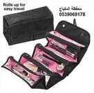 محفظة المكياج لترتيب وتنظيم جميع ادوات المكياج الخاصه بك في مكان واحد