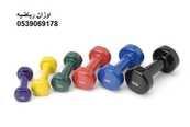 اوزان رياضيه للنساء لممارسة الرياضه لشد الجسم والحصول على جسم متناسق بسهولة