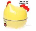 جهاز سلق البيض علي شكل دجاجه لسلق البيض بسرعه وبطريقه محببه للاطفال