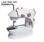 ماكينه الخياطه الصغيره أصغر ماكينة خياطة أوتوماتيكية سهلة الاستخدام