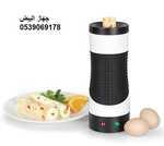 جهاز البيض لصنع البيض على شكل رولات ليصبح اسهل في التناول بشكل محبب للاطفال
