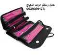 حامل ومنظم ادوات المكياج لترتيب ادواتك في مكان واحد بشكل مرتب وموفر للمساحه