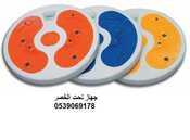 جهاز نحت الخصر على شكل القرص لنجت الخصر والقضاء على دهون البطن والخصر