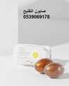 صابون التفتيح شكل البيضه صابونتان  للحصول على تفتيح وتنعيم للبشرة بسهولة