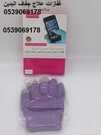 قفازات علاج جفاف اليدين لتنعيم وترطيب اليدين يوميا بدون اى اثار جانبيه