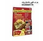 جراب طهي بالمايكرويف لطهي البطاطا والبطاطس في عشر دقائق فقط