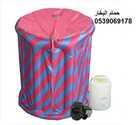 حمام البخار غرفة الساونا المتنقله لتخسيس الجسم والتخلص من الدهون والشحوم