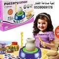 لعبة صناعة الفخار لتشكيل عجينة الفخار تحتوى على أدوات التشكيل وعدة ألوان