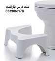 مقعد كرسي القرفصاء الكرسي الصحي لعلاج مشاكل القاولون والتخلص من الامساك