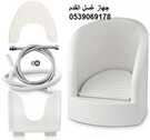 جهاز غسل القدم للوضوء ممتاز لكبار السن لراحتهم اثناء الوضوء