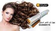 جهاز فرد الشعر انستايلر