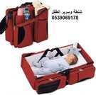 شنطة وسرير الطفل لتنظيم جميع ادوات طفلك في مكان واحد وايضا سرير في نفس الوقت