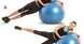 كرة التمارين الرياضية