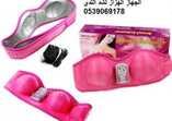 الجهاز الهزاز لشد الثدي