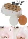 صابون الوجه الكوري