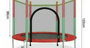 لعبة ترامبولين للاطفال